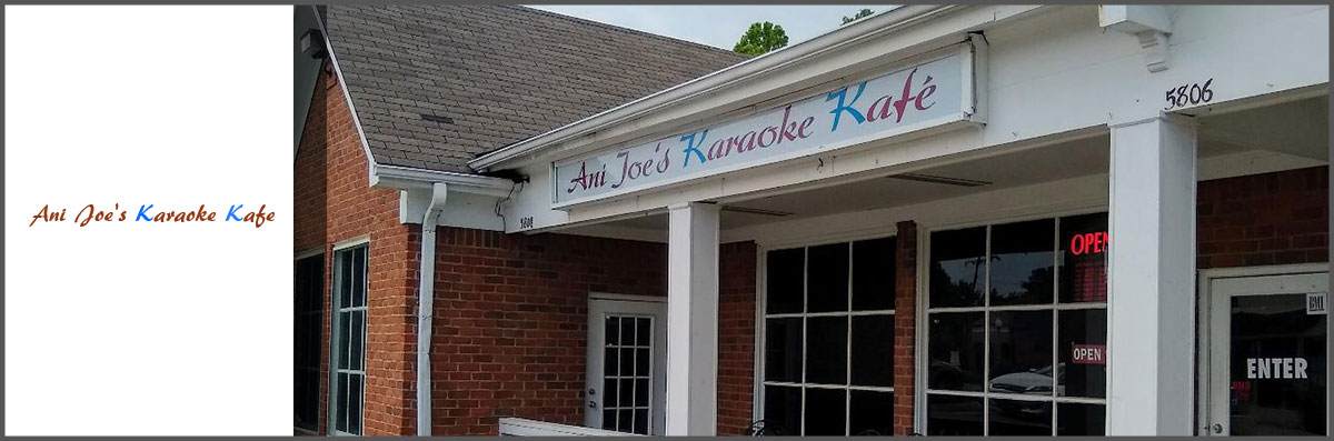 Ani Joe's Karaoke Kafe is a Family Restaurant in Bartlett, TN